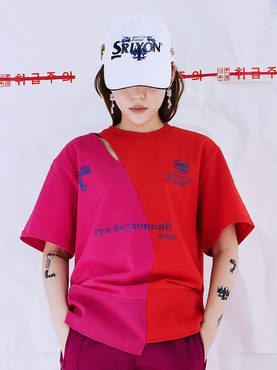[17S/S] SPLITED T-SHIRT PINK