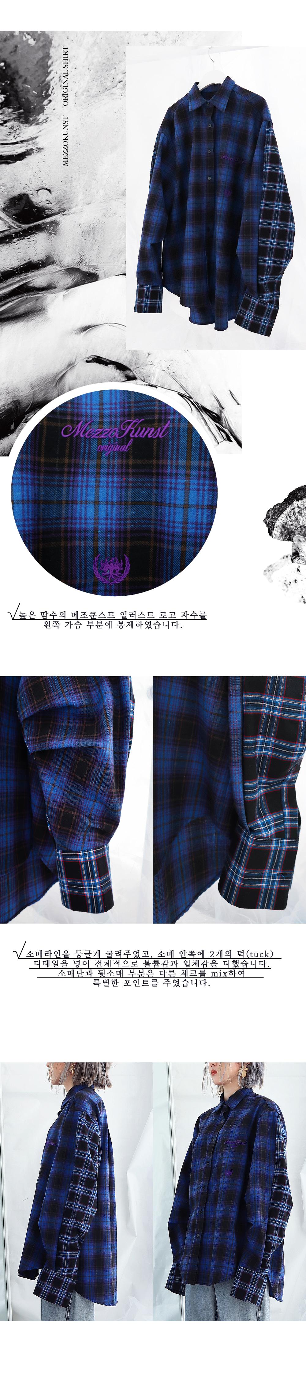 메조쿤스트(MEZZOKUNST) [한정판매] 남녀공용 오리지날 체크셔츠 - BLUE MIX